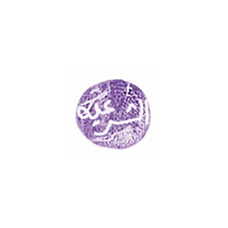 Shariyah Review Bureau (SRB)