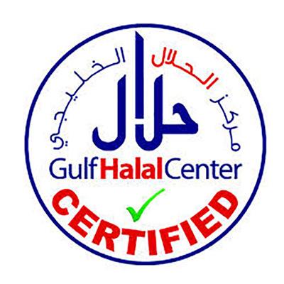 GULF HALAL CENTRE